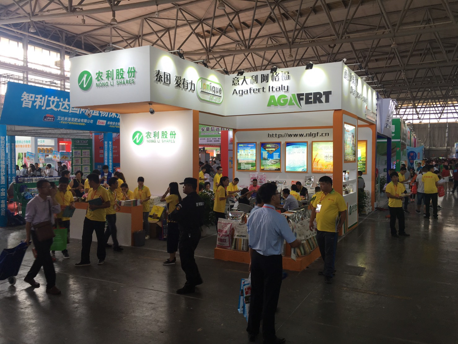ICL fertilizer showed off in Exhibition in China